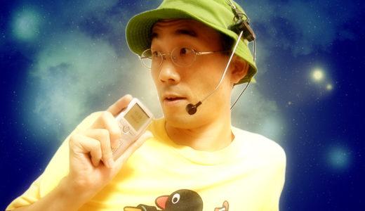 『蛍の光』♪あけおめ+FMラジオ出演